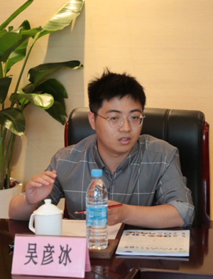 河北省区块链赋能实体经济研讨会在河北众诚数字信息技术有限公司召开